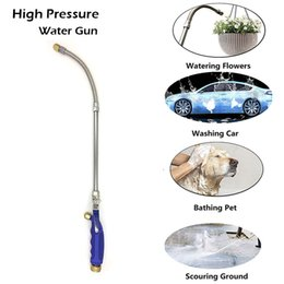 hose bath Australia - High Pressure Washer Water gun with Upgrade Water Hose Nozzle Flexible Cleaning Tools for car garden dog bathing hourse plant
