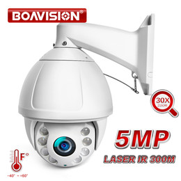 outdoor pan tilt zoom cameras Canada - 7 Inch HD 5MP PTZ IP Camera 300m IR Laser High Speed Dome Cameras 30X Zoom Outdoor Waterproof Network Onvif CCTV Security Camera