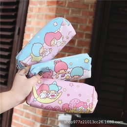 Twin Pens Australia - IVYYE 1PCS Little Twin Star Anime Cosmetics Bags PU Zipper School Pencil Case Storage Pen Bag Pouch Stationery New
