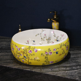 basin bowl sink Australia - Chinese wash basin sink bathroom sink bowl countertop Ceramic washbasin bathroom sink