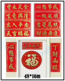 Scroll Wall Sticker Australia - Chinese New Year scrolls flannel Chinese 4 words wall stickers party house spring festival couplets ornaments Decoration