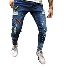 c0334f38d0d25 Discount new stylish pant jeans - Men Stylish Ripped Jeans Pants Biker  Skinny Slim Straight Frayed