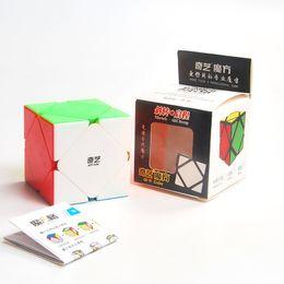 $enCountryForm.capitalKeyWord Australia - Qiyi QiCheng Speed Magic Cube 2X2 Speed Cube Magic Bricks Block Brain Teaser New Year Gift Toys for Children