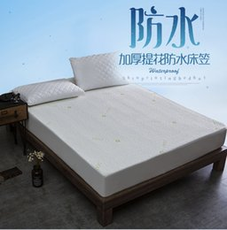 $enCountryForm.capitalKeyWord NZ - Hot selling Home Hotel Bamboo Fiber Quilted Jacquard Waterproof Protects Simmons Bedspread Home Textile Bedspread Baby Bedspread Bedcover