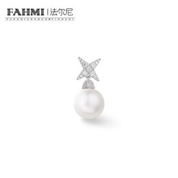 sterling silver french Australia - FAHMI 100% 925 Sterling Silver Pearl Small Earrings Women Single Earrings French Simple Earrings (high Quality Women's Jewelry Free Shipping