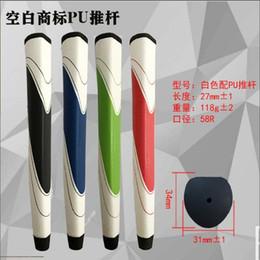 $enCountryForm.capitalKeyWord Australia - Overstretches rubber inner tube PU golf putter grip color block decoration golf grip oem