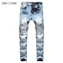 China Mens Distressed Ripped Skinny Jeans Fashion Designer Men Jeans Slim Motorcycle Moto Biker Causal Mens Denim Pants Hip Hop Men Jeans cheap motorcycle jeans 36 suppliers