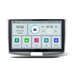 "Passat Cc Gps Australia - COIKA 10.1"" Android 9.0 System Quad Core Car DVD Player For Volkswagen Passat B6 B7 CC GPS Navi Stereo BT DSP Touch Screen"