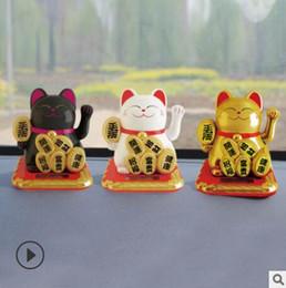 $enCountryForm.capitalKeyWord Australia - Solar Lucky Babies Shake Fluke Feng Shui Creative Car Home Shop Decoration Gifts