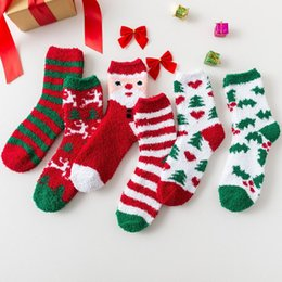 $enCountryForm.capitalKeyWord Australia - Ladies Socks Winter Warm Christmas Gifts Stereo Soft Cotton Cute Santa Deer Socks Christmas Socks Cute