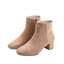 $enCountryForm.capitalKeyWord UK - Winter Korean version of suede side zipper boots women's nude color with thick with square head high heels