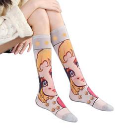 e4f4605b669 Fashion Sports Socks Big Brand New Kids Women 3D Printed Stocking New Pattern  Hip Hop Silk Sock Unisex SOX Emoji Animal Cartoon Skull