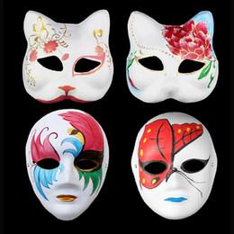 $enCountryForm.capitalKeyWord Australia - Wholesale 20 style White Unpainted Face Mask Plain Blank Version Paper Pulp Masquerade Masque Children's Day DIY Handmade Pulp Mask DHL