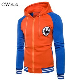 dragon ball z novelties Australia - CW 2018 Cartoon Dragon Ball Z Goku Hoodie Sweatshirt Men Casual Slim Fit Zipper Hoodies Sweatshirts Men Hooded Baseball Jacket Y191111
