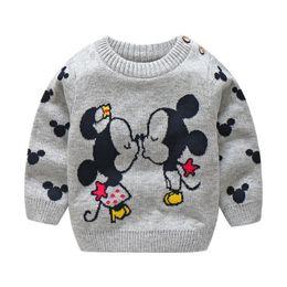 6e0ad660f Knitting Fashion Kids Sweater Online Shopping