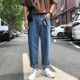 Discount korean wide pants - Summer thin pants male Korean version of the trend straight jeans men's loose wide leg pants tide brand casual nine