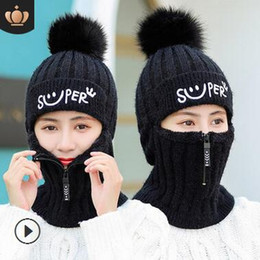 rain protection cycling Australia - Hat lady winter Korean version of integrated hat with thick pile warm winter cycling cute knit knit hat free of freight