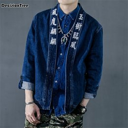 Chinese embroidered Coats online shopping - 2019 chinese style embroidered cotton linen kimono male cardigan coats harajuku outerwear vintage denim loose styleMX191011