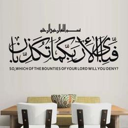 $enCountryForm.capitalKeyWord Australia - 1 Pcs Surah Rahman Calligraphy Arabic islamic Wall Stickers Quote Art Vinyl Decals Removable Wall Decor Home Decoration Murals