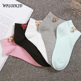 japan style socks NZ - [WPLOIKJD]Japan Harajuku College Style Candy Color Handmade Shiny Pearl Socks Princess Art Socks Women Fashion Calcetines
