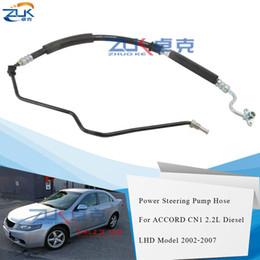 Venta al por mayor de Manguera de alimentación de la dirección asistida de ZUK para Honda Accord VII MK7 CN1 CN2 2.2L I-CTDI DIESEL 2002-2007 Mano izquierda Modelo 53713-SEF-G02