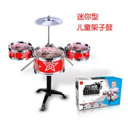 $enCountryForm.capitalKeyWord Australia - Children Musical Instruments Toy Kids Drum Children's shelf drums imitate jazz drums Drum Kit