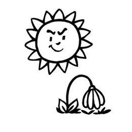 $enCountryForm.capitalKeyWord Australia - Hot Sun & Flower Car Window Bumper Vinyl Decal Sticker Cute And Interesting Fashion Sticker Decals 12.4CM x 15.1CM
