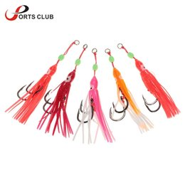 Fishing Lure Soft Octopus Australia - baits tackle 5Pcs lot Soft Octopus Skirt Bait Fishing Lure Tuna Baits for Jigging Rigs Fish Squid Trolling Artificial Bait for Carp Tackle