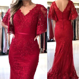 EvEning drEss jackEts covEr ups online shopping - Burgundy Lace Mermaid Evening Dresses New Cap Sleeve V Neck Beads Appliques Long Bridesmaids Prom Gowns With Buttons Cover Back BC2512