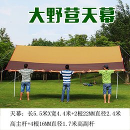 Large canopy online shopping - 4 x6m Ultra Large Awning Tent Tarp Waterpoof Outdoor Camping Sun shade Shelter Canopy Sunshade Beach Picnic Oxford UV Block