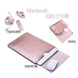 $enCountryForm.capitalKeyWord Australia - Macbook Cover Air Pro Inner Bile Pack Mac Motor Pack 11 inches 12 inches 13.3 with tongue pad