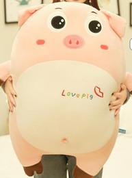 Cartoon sleep girl online shopping - Piggy plush toys cute bed with you cuddling sleep cuddling pillow piggy doll doll girl super cute