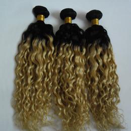 $enCountryForm.capitalKeyWord Australia - Human Hair Bundles 3 Bundles Double Machine Weft 100% Remy Human Hair Weave Brazilian Hair