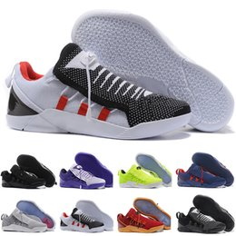 Kobe A.D. Mens Basketball Shoes Mamba Day EP Sail Multi-Color AV3556-100  Kobe AD Sports Sneakers Size 7-12 With Box 271d6fb4a