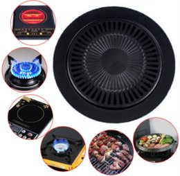 Bbq Grill Stove Australia - Cooking Smokeless Indoor Stovetop Picnic Round BBQ Grill Tray Gas Stove Outdoor Pan Kitchen Accessories Portable House Barbecue