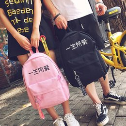 $enCountryForm.capitalKeyWord Australia - School Bag Wemen Korean Style Harajuku Ulzzang High School Student Fashion Popular Joker Backpack Canvas Simple Preppy Style