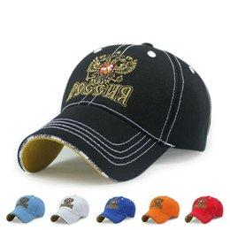 f4032b3a906 2016 New Russia sport Baseball Cap Fashion 100%Cotton Russian Federation  men women cap hat Golf Cap