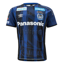 e613af16164 2019 20 Gamba Osaka Home Away Soccer Jerseys Futbol Camisa Japan Football  Camisetas Shirt Kit Maillot