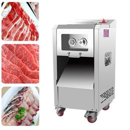 used meat cutter machine 2021 - 220V Electric Manual Dual-use Meat Cutter Machine Pull-out Blade Shred Slicer Dicing Machine Commercial Meat Slicer mach