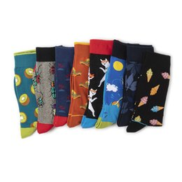 trendy knee socks UK - 2019 Autumn New Trendy Cotton Socks For Men Cartoon Ice Cream Fruit Insect Pattern Breathable Jacquard Socks Male