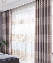 2020 venda quente Cortina de veludo Simples sensação de jacquard cortina de veludo bordado tecelagem meia luz cortina de jacquard venda por atacado