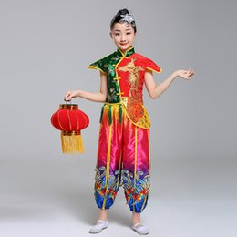 Boy Chinese Suit Australia - Chinese Folk Ancient Yangko Clothing Girls Boys Drumming Suit New Year Costumes for Kids National Stage Costumes Hanfu
