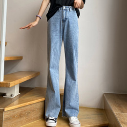 groß flare jeans  großhandel-Sommer Hohe Taille BOOTCUT FLARED Gerade Lose Lange Jeans Für Frauen Tall S M L XL