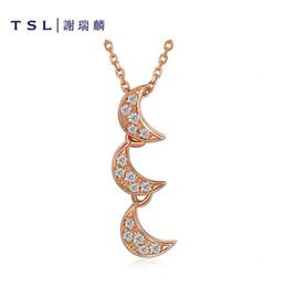 $enCountryForm.capitalKeyWord Australia - 18k Rose Solid Gold Diamond Pendant Necklace Factory Setting Nautral Diamond Gold Fine Jewelry For Women AU750 Stamped wholesale