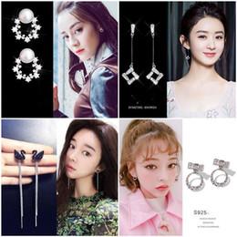 $enCountryForm.capitalKeyWord Australia - Kendra Scott 2019 new S925 Korean version of the tassel long earrings explosion models net red wild earrings women's simple fashion earrings
