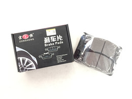 China Auto Parts automobile Brake Pads D1156 for HYUNDAI KIA suppliers