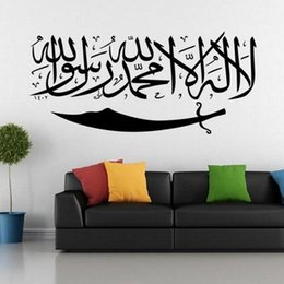 IslamIc stIcker art online shopping - Islamic Muslim Style Mural Art Movable Calligraphy Pvc Stickers Wall Stickers Home Decoration Wall Art Decals