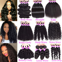 Remy deep wave haiR weave online shopping - 9A Brazilian Human Hair Bundles Virgin Hair Bundles Body Wave Straight Loose Deep Water Kinky Curly Remy Hair Extensions Weft