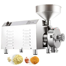 $enCountryForm.capitalKeyWord Australia - BEIJAMEI 2200W Electric Grain Grinder Grinding Machine Multifunction Dry Food Milling Commercial Superfine Soybean Mill For Sale