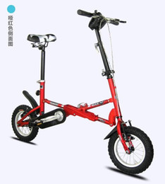 folding bike 12 inch UK - new 12 inch mini folding bicycle mini bicycle one second folding portable